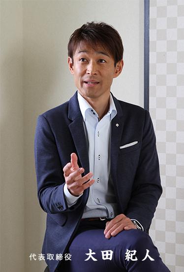 company_ceo_05