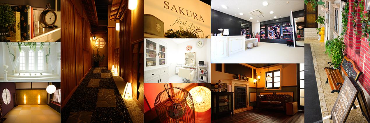 sakura_studio_01